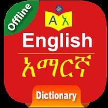 Amharic Dictionary Offline Download on Windows