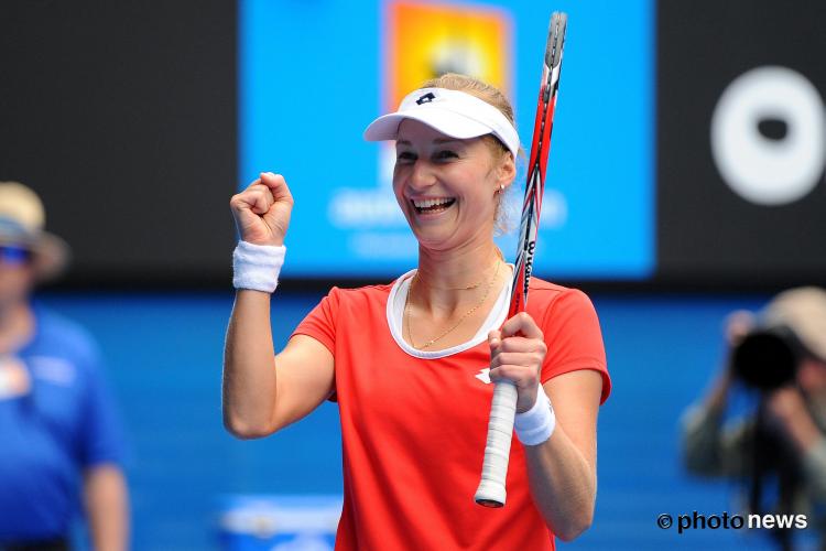 Voormalige top 10 speelster Ekaterina Makarova zet na 16 jaar een punt achter haar tenniscarrière