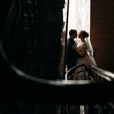 Wedding photographer Mariya Kostina (MashaKostina). Photo of 30.07.2018
