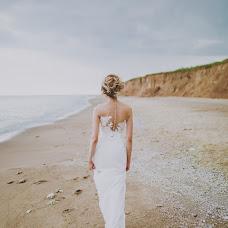 Wedding photographer Dmitriy Vasilenko (dmvasilenko). Photo of 03.06.2017