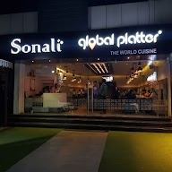 Sonali Restaurant photo 1