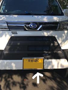 ハイゼットカーゴ  クルーズ ビジネスパック 5MT 4WDのカスタム事例画像 とねっとさんの2018年10月19日06:08の投稿