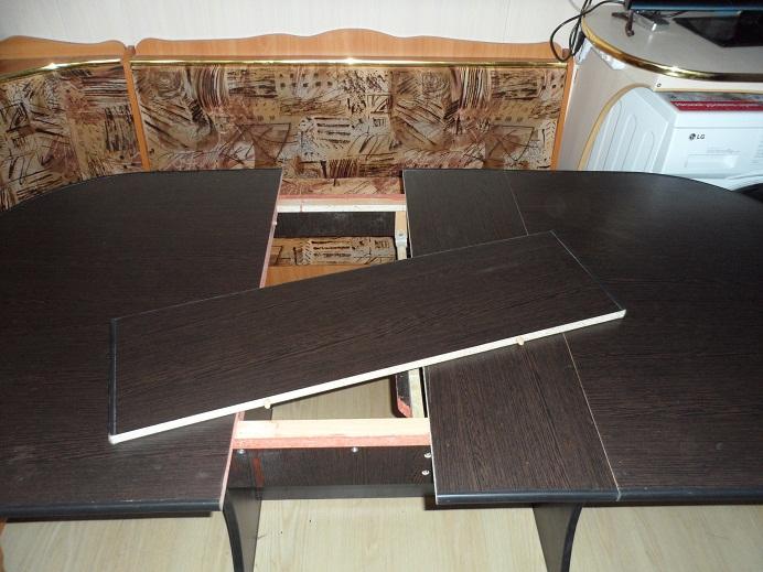 Большой раскладной обеденный стол