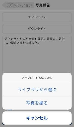 NKu308cu307du30fcu3068 1.0.3 Windows u7528 4