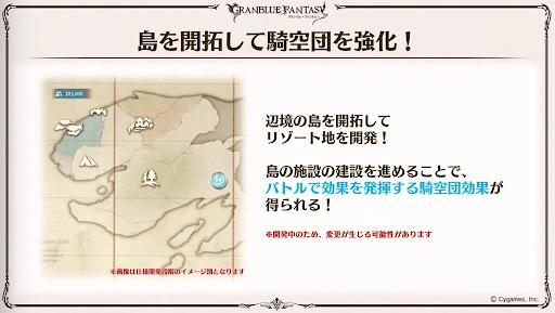 """""""スクリーンショット 2021-08-07 20.58.31"""""""
