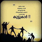 2019 Malayalam Dp & Status
