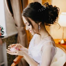 Wedding photographer Darya Zernaeva (darileto). Photo of 21.11.2017