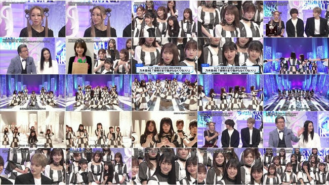 190921 (720p+1080i) Nogizaka46 Part – MUSIC FAIR