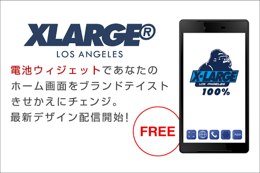XLARGE-Graphic Battery-FREE