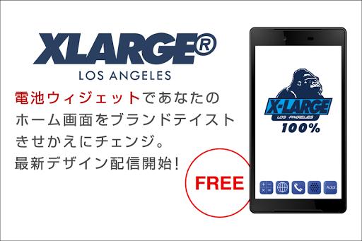 エクストララージ(XLARGE)-グラフィック電池-無料
