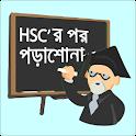 HSC'র পর পড়াশোনা Admission BD icon