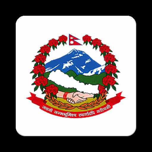 Khandbari Municipality