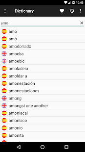 Spanish English Dictionary +- screenshot thumbnail