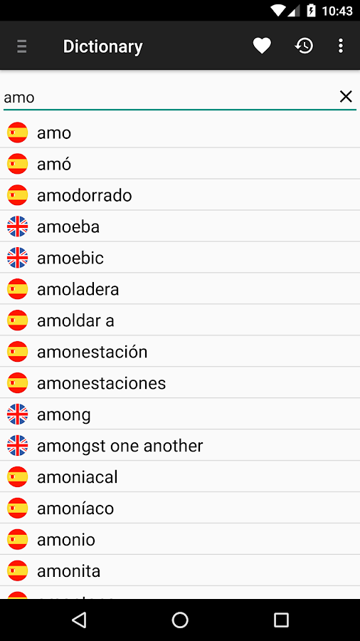 Spanish English Dictionary +- screenshot