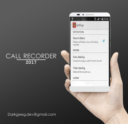 Call Recorder 2017