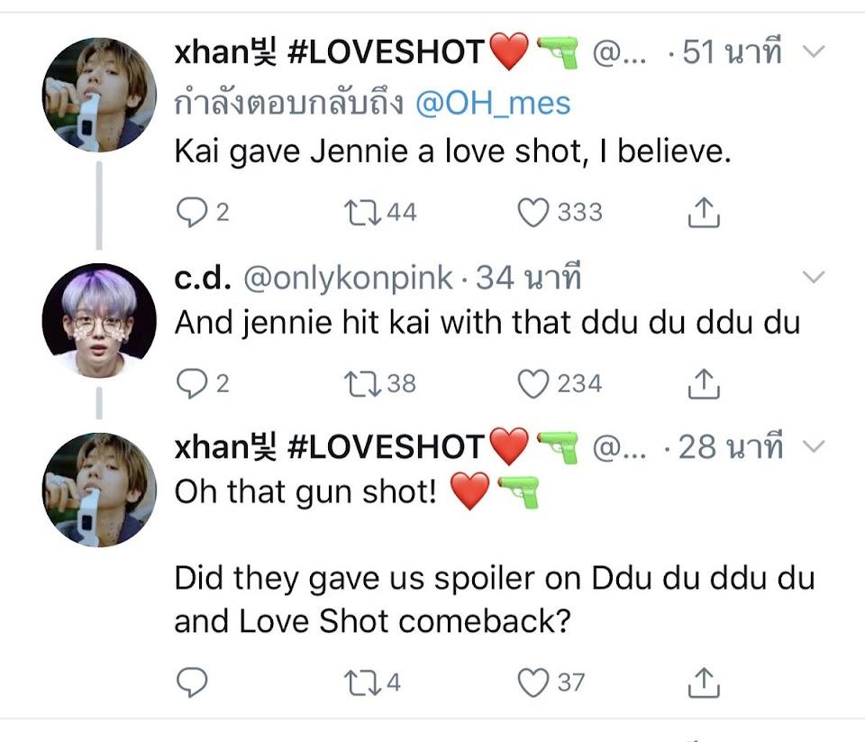 love shot dduddudu