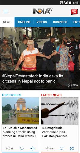 News by India TV screenshot 1