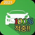운전면허 2021 - 운전면허필기시험 icon