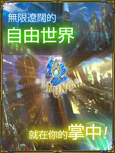 RPG u4f9du9732u5a1cu6230u7d00ONLINE -MMORPG- 1.9.6 screenshots 8
