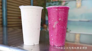 阿丹芋頭牛奶冰