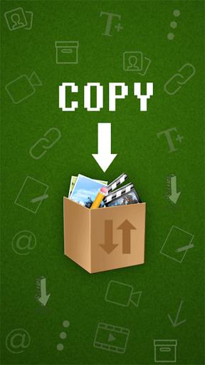 CopyBox