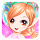 Elf Dressup Story - Fun Game for Girls (game)