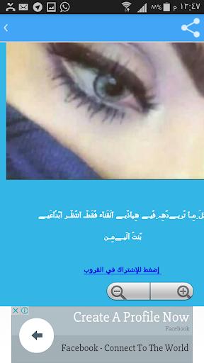 قروبات تلجرام screenshot 4