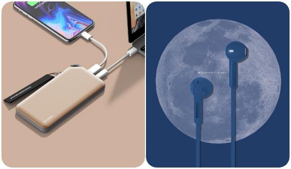 pinkoi 週年慶 亞洲設計 藍牙耳機