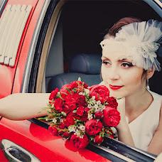Wedding photographer Larisa Kozlova (lurka). Photo of 10.11.2013