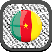 News Cameroon Online