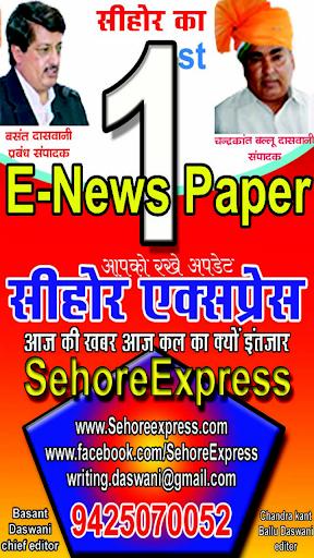 Sehore Express