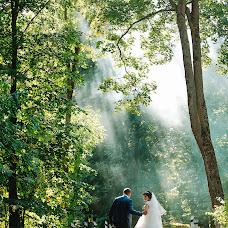 Wedding photographer Aleksandr Eroshkin (ErochkinALEX). Photo of 08.10.2018