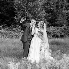 Wedding photographer Oleksandr Kolodyuk (Kolodyk). Photo of 16.11.2018