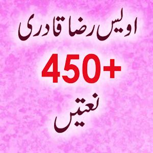 download Owais Raza Qadri Naats apk