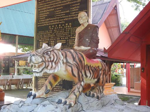 Klong Tong Nuea