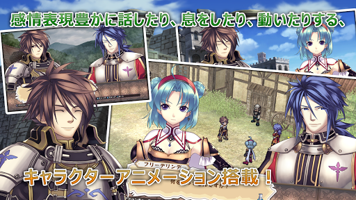 RPG アガレスト戦記 ZERO Dawn of War screenshot 3