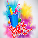 Happy Holi Wishes icon