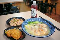 阿美海鮮粥