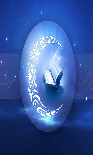 Download Allah 3d Live Wallpaper Free For Android Download Allah