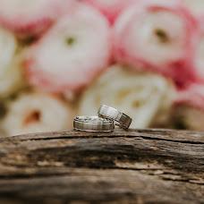 Wedding photographer Ilona Maulis (maulisilona). Photo of 24.06.2018