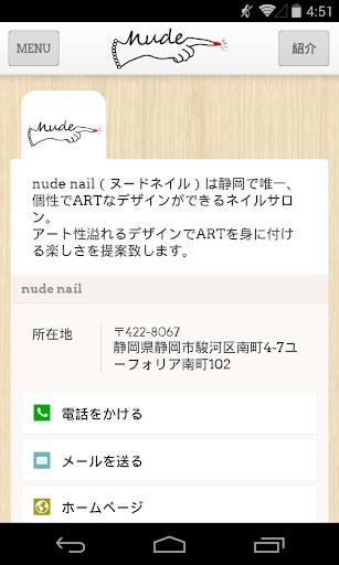 nude nail 2.6.0 Windows u7528 5
