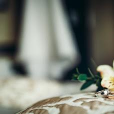 Wedding photographer Ivan Nikitin (IvanNikitin). Photo of 21.06.2017