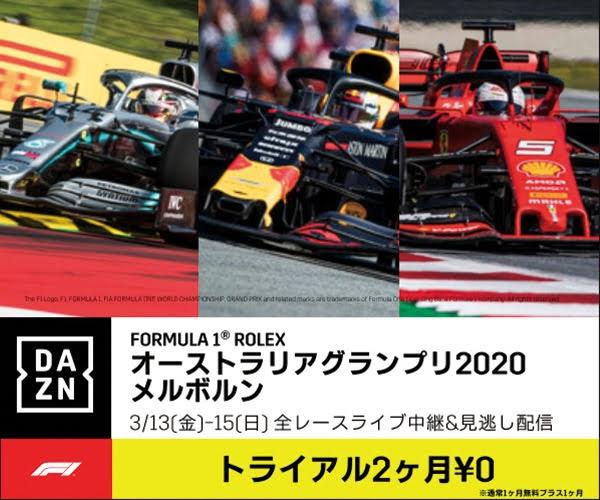 【DAZN x TopNews期間限定企画】DAZN2ヶ月無料キャンペーン中!今だけDAZNが2ヶ月無料に(期間:3月15日 23時59分まで)