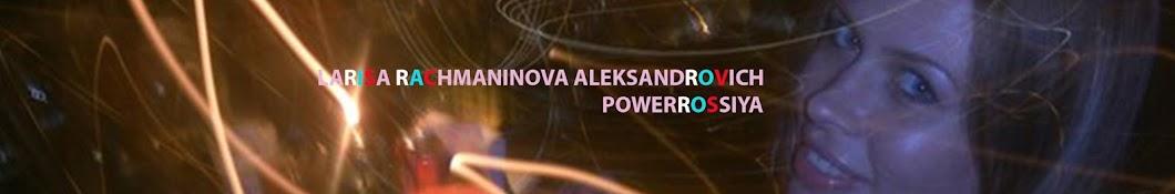 PowerRossiya Banner