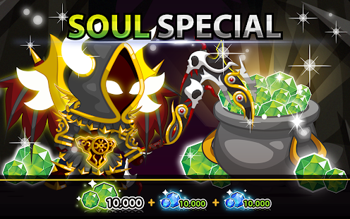 Cash Knight Soul Special Screenshot
