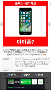 폰투스 PHONE2S- screenshot thumbnail