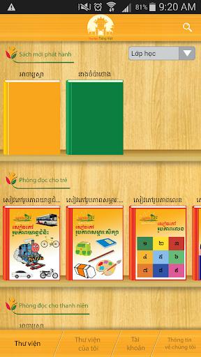 Vietnam Library