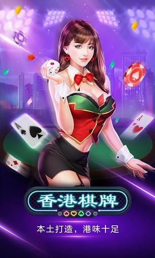 麻雀Game•博雅香港棋牌-麻雀 鬥地主競技遊戲 比賽贏大獎