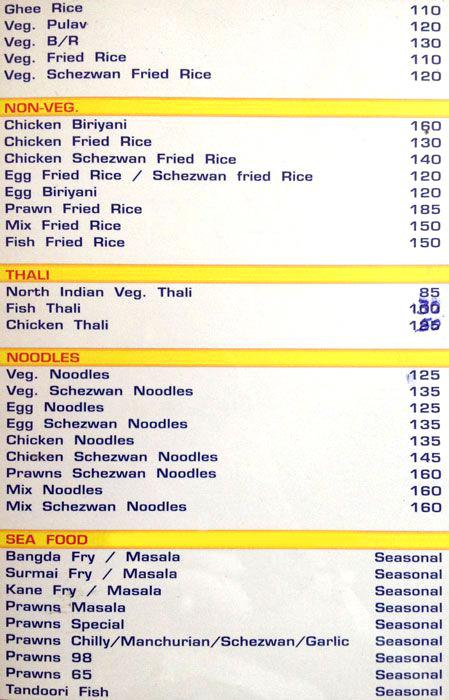 Westin Family Restaurant & Bar menu 6