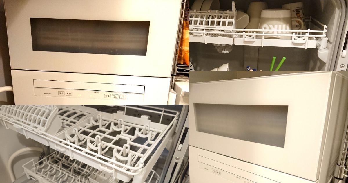 食洗機「NP-TH4-W(パナソニック)」を購入した理由